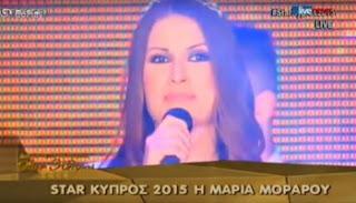 Star Κύπρος δήλωσε συμμετοχή στο επόμενο Survivor...