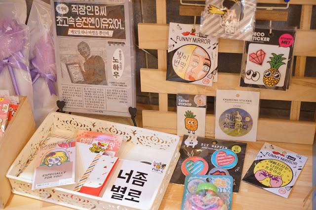 DSC09513 - 熱血採訪│Tebaa韓式雜貨小舖,11款必看韓國超夯零食,真起司拉麵限量需預訂