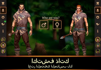 تحميل لعبة Stormfall: Saga of Survival مهكرة