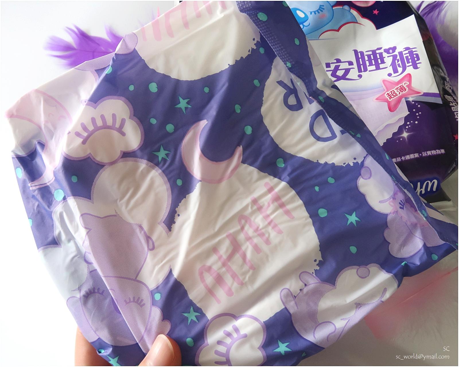 » Whisper Pure Skin 安睡褲 安心一睡到天明 » 笑一笑。世界太美妙!!