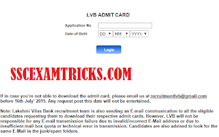 Lakshmi Vikas Bank Admit Card 2015