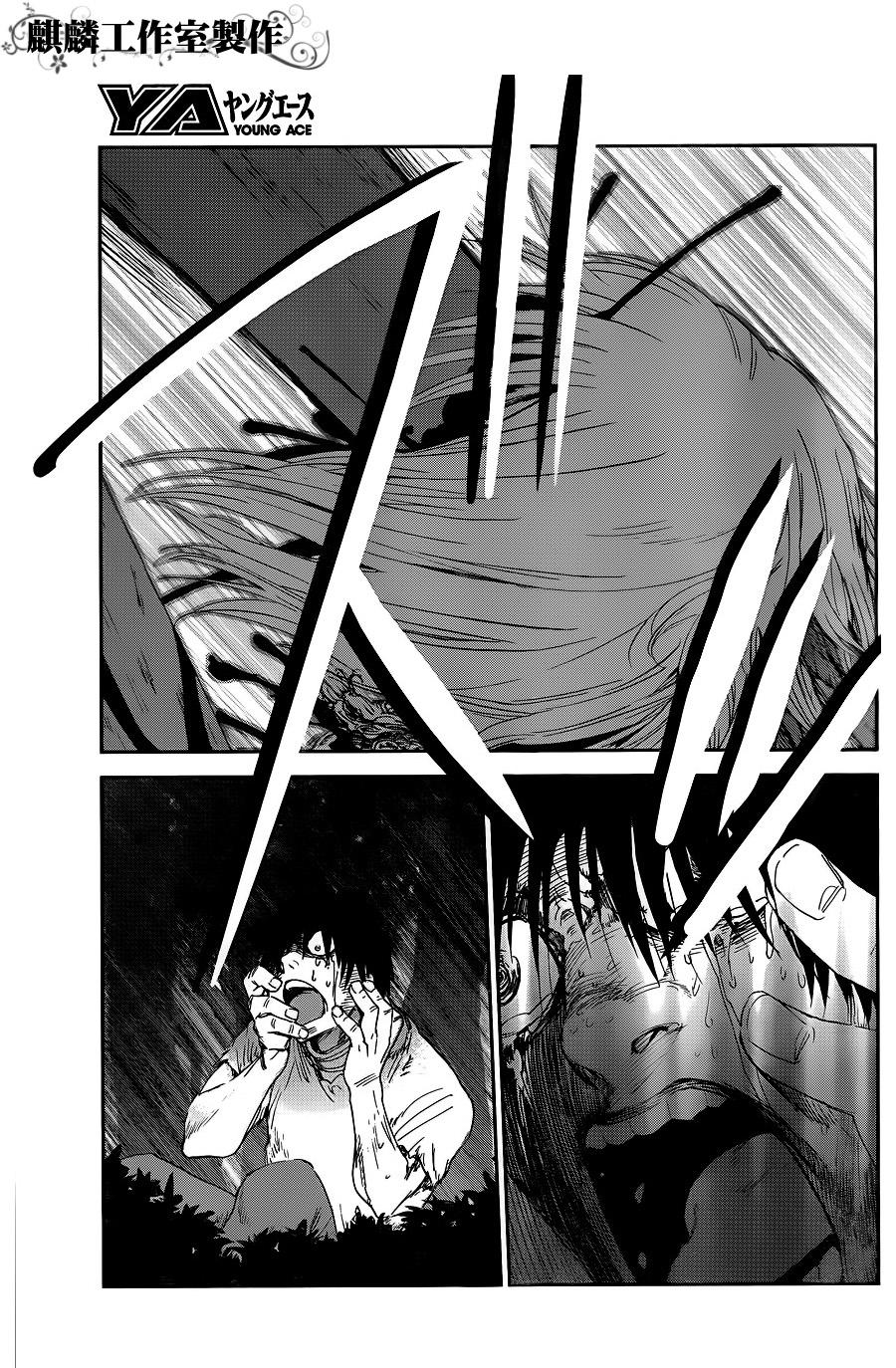 Sugar Dark chap 7 trang 11