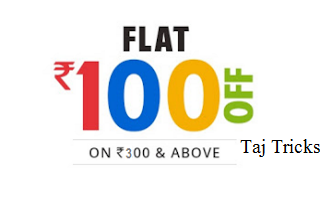Ebay - Get Flat Rs.100 off on Purchases of Rs.300 or above (New Users)