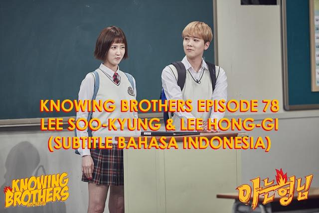 Nonton Streaming & Download Knowing Bros Eps 78 Bintang Tamu Lee Soo-kyung & Lee Hong-gi Subtitle Bahasa Indonesia