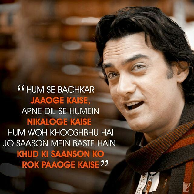 Bollywood perfectionist Aamir Khan Dialogues in Hindi, Aamir Khan Dialogues  in Bollywood Movies. Are you searching for more aamir khan best comedy  dialogues ...
