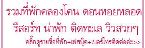 http://khunnaiver.blogspot.com/2016/10/10_29.html