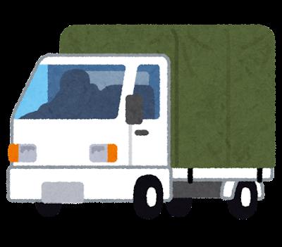 軽トラックのイラスト(幌付き)