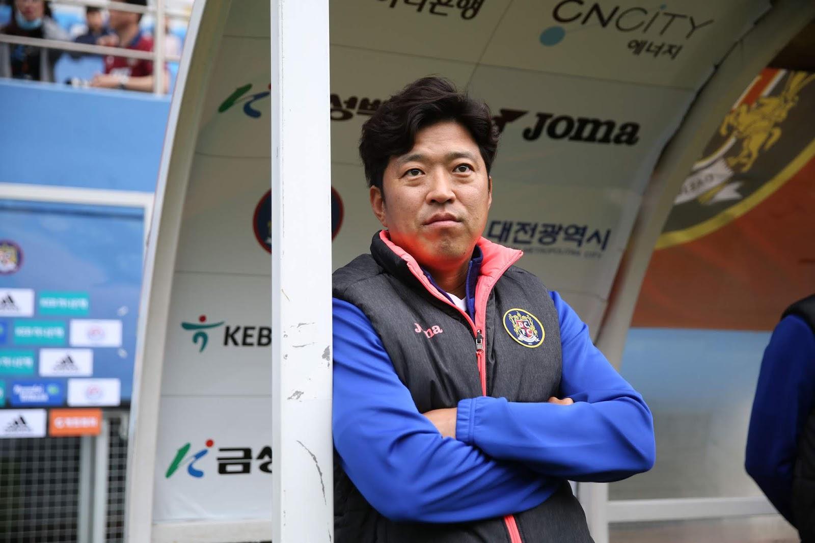 Breaking News: Daejeon Citizen Sack Manager Ko Jongsoo K League 2