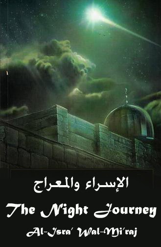 Story Of Al Isra Wal Mi Raj The Night Journey
