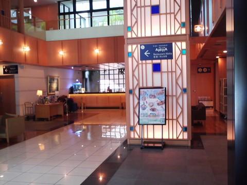 ホテルロコアナハフロント AlettA(アレッタ)ロコアナハ店
