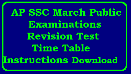 AP SSC March Public Examinations 2018 Revision Test Time Table Instructions- Download AP DSE School Education Department has Released Subject wise 60 Days Action Plan and Revision Test Time Table for Preparational Revision Tests Schedule for all Subjects in Andhra Pradesh. Board of SSC Directorate of Govt Examinations communicated Revision Tests Time Table for all subject and instructions to the Headmasters and Teachers Download ap-10th-ssc-march-public-examinations-revision-test-time-table-instructions-download/2017/12/ap-10th-ssc-march-public-examinations-revision-test-time-table-instructions-download.html