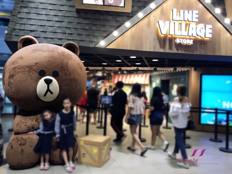 line village store bangkok siam square one