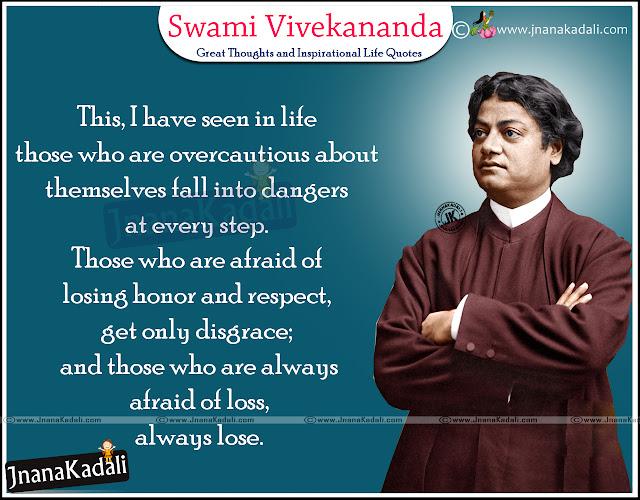 Swami Vivekananda Quotes Wallpapers In Hindi English Most Inspiring Quotations By Swami Vivekananda