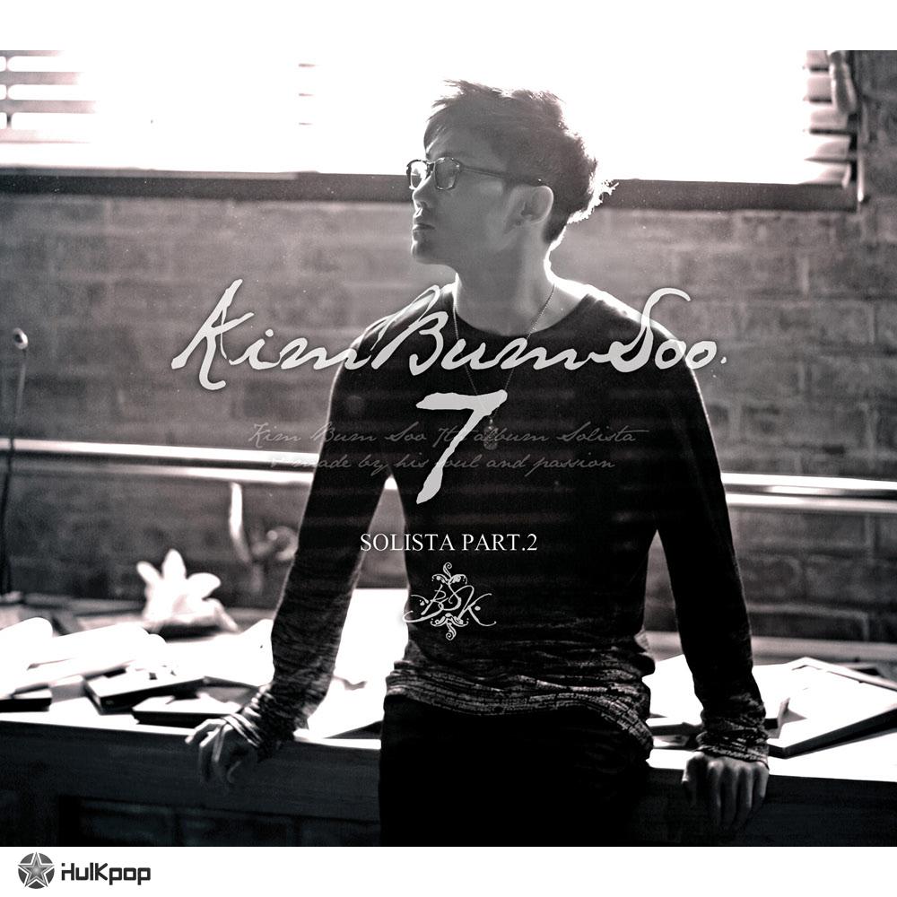 Kim Bum Soo – Vol.7 Solista Part 2 (FLAC)