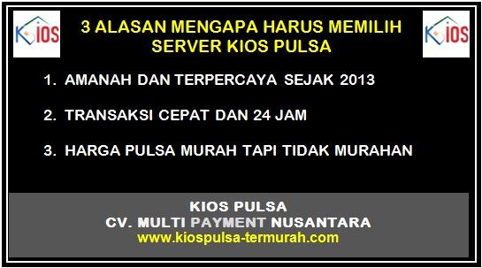 Alasan Mengapa Harus Memilih Server Kios Pulsa
