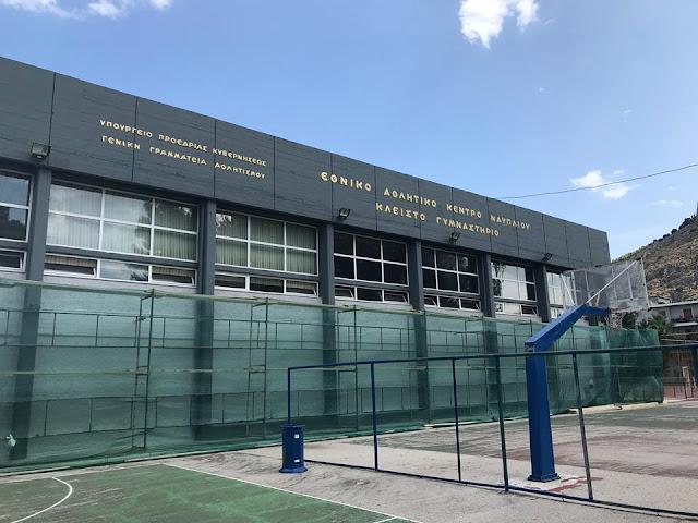 Εργασίες καλλωπισμού και συντήρησης στο Κλειστό Γυμναστήριο Ναυπλίου