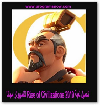 Rise of Civilizations 2020