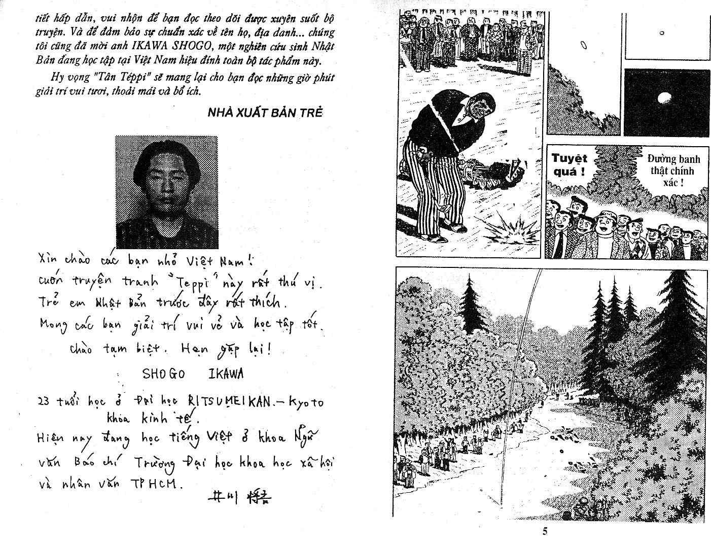 Ashita Tenki ni Naare chapter 20 trang 1