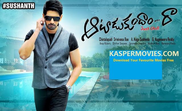 Aatadukundam Raa Telugu Movie Download