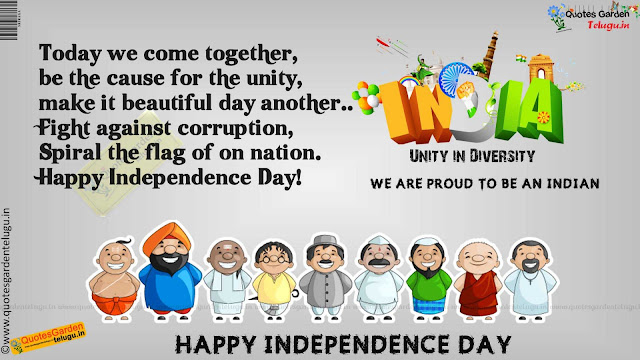 Best Independenceday Unity in diversity wallpapers quotes