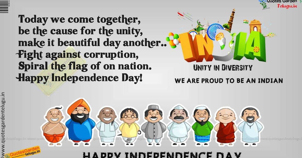 Best Love Quotes Wallpaper In Hindi Best Independenceday Quotes About Unity In Diversity 854