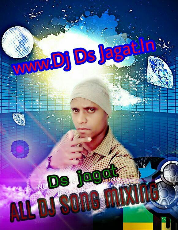 Hamar-para-Tuhar-Para Cg hard kick mix By Dj Ds Jagat