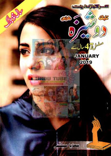 Dosheeza Digest January 2019 Pdf Free Download