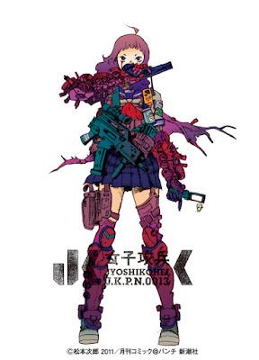 Couverture du volume 1 de Jyoshikohei de Jiro Matsumoto