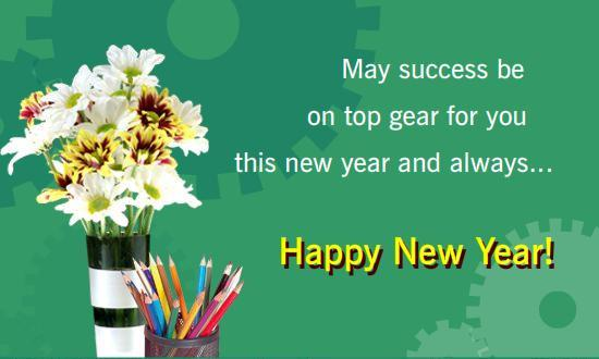 Happy New Year 2017 Wishes Greetings For Colleagues