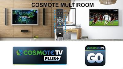 COSMOTE TV: Εν δυνάμει όλοι Υβριδικοί…, υλοποίηση Wireless εφαρμογών και πρόσβαση Multiroom για συνδρομητές μέσω δορυφόρου…