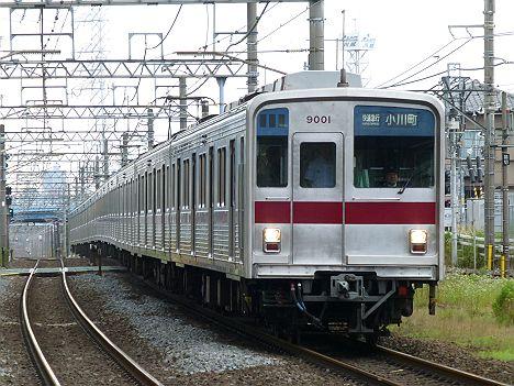 孤高の幕車9000系9101Fの快速急行 小川町行き