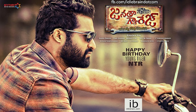 Janatha Garage Telugu Movie Watch Online Download HD