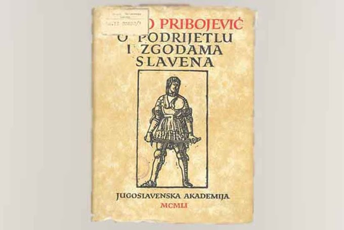 A book about Greeks and Macedonians, published in Venice 1532 – Were Alexander the Great and Samoil the Emperor speaking the same language?