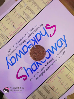 sunway,shakeaway,milkshake,yogurt