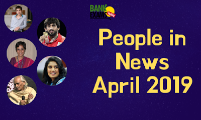 People in News- April 2019