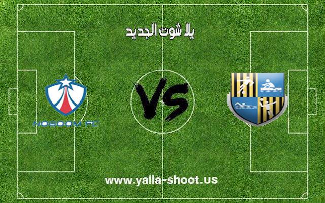 اهداف مباراة المقاولون العرب والنجوم بتاريخ 19-01-2019 الدوري المصري