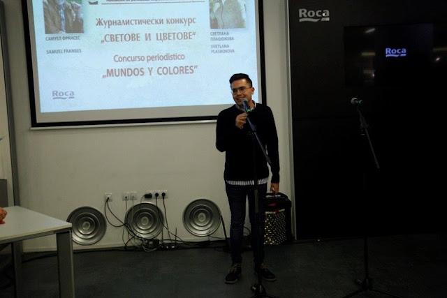 Marco Vidal premio Mundos y Colores Asociación Periodistas Hispanohablantes Bulgaria