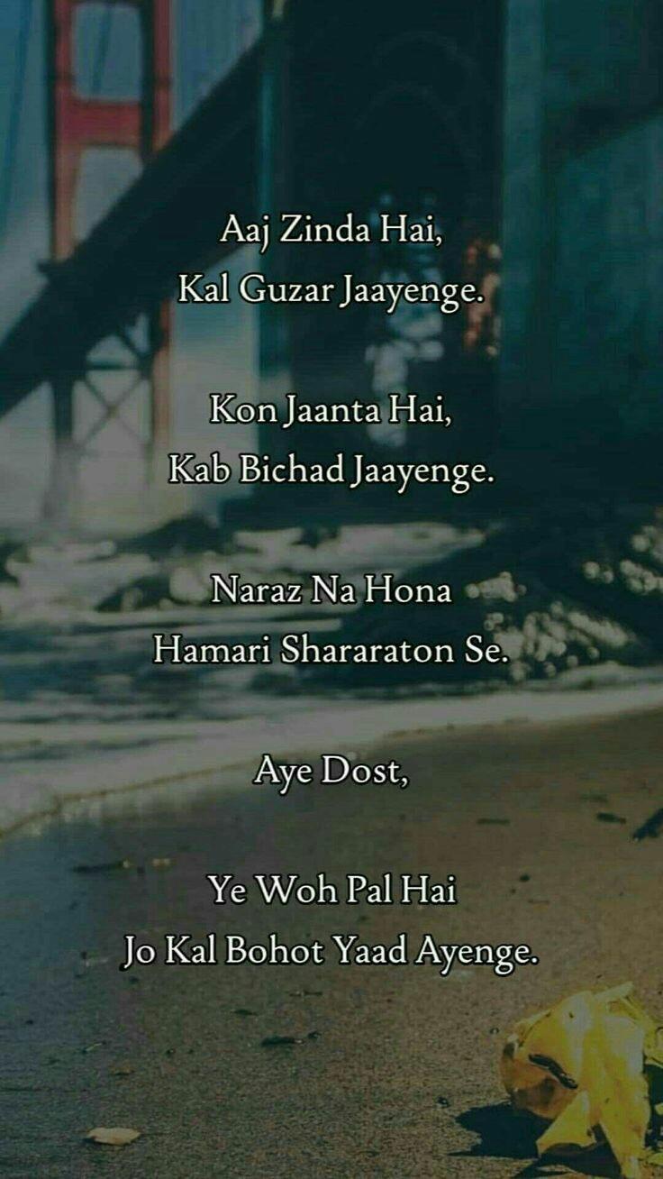 Aaj Zinda Hai Kal Guzar Jaayenge - Urdu Sad Poetry