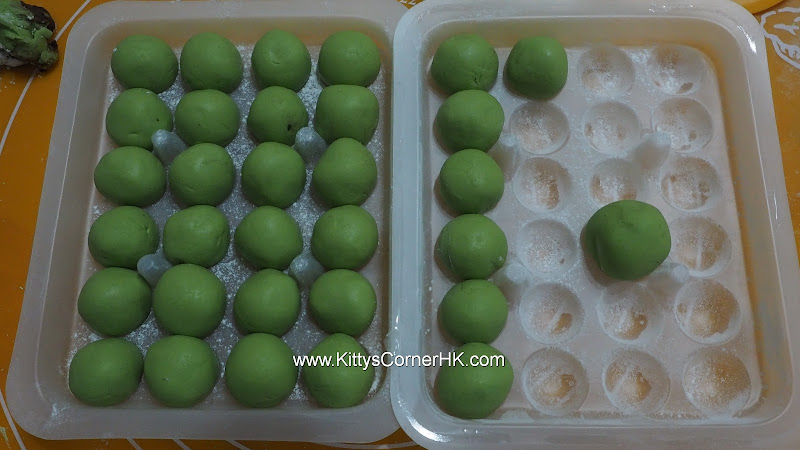 Green Tea Red Bean Tang Yuan 綠茶紅豆湯圓 自家食譜 home cooking recipes