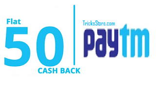 paytm new 2018 get5 offer cashback
