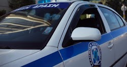 Στο νοσοκομείο του Βόλου κατέληξε χθες στις 11.30 το πρωί ένας 14χρονος μαθητής Γυμνασίου από τη Νεάπολη, μετά από ξυλοδαρμό στο χώρο του σ...