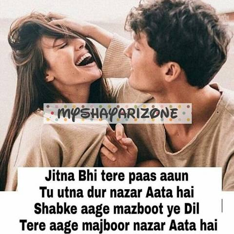 Majboor Dil Sad Love Shayari SMS Whatsapp Status Image in Hindi