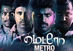Announcement: Watch Metro (2016) DVDScr Tamil Full Movie Watch Online Free Download
