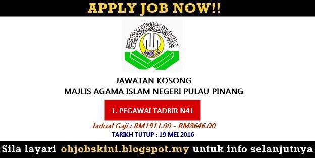 Jawatan Kosong Majlis Agama Islam Negeri Pulau Pinang (MAINPP)