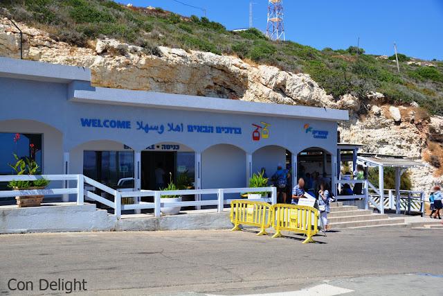 אתר התיירות ראש הנקרה Rosh Hanikra tourist site