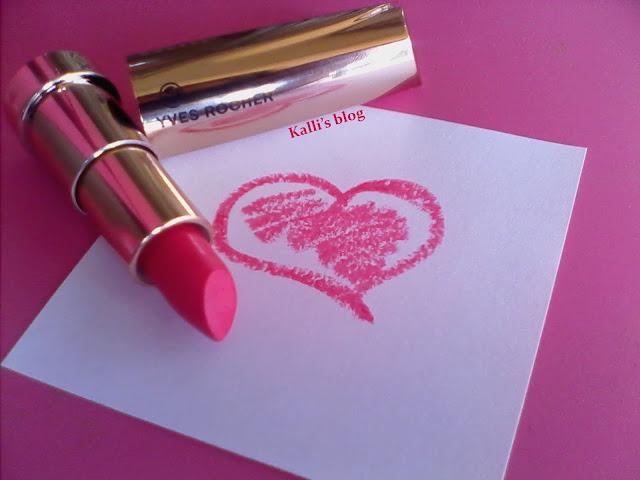 Λαχταριστό Ροζ!