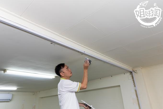 新長鴻油漆工程