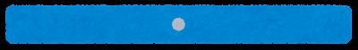 麻雀のカラー点棒のイラスト(1000点)