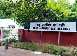 Babu Jagjivan Ram Memorial Hospital Recruitment