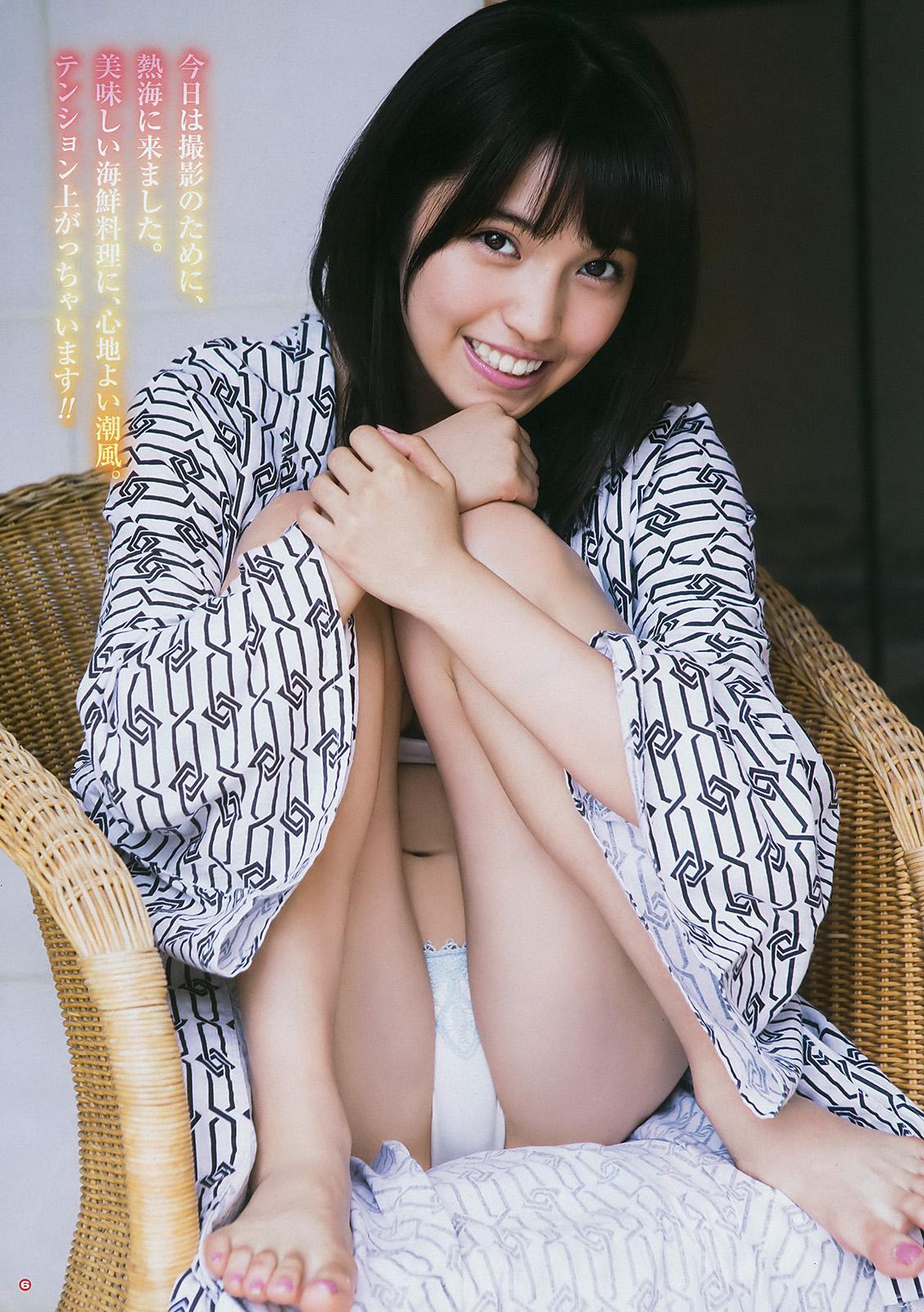 Miyu みゆ, Young Gangan 2017 No.20 (ヤングガンガン 2017年20号)